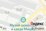 Схема проезда до компании Вдохновение в Москве