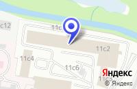 Схема проезда до компании АСТЭ КОРНИЧИ в Москве