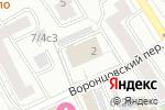 Схема проезда до компании Вести в электроэнергетике в Москве