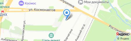 ФОРТ на карте Москвы