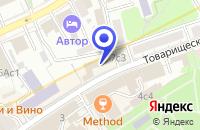 Схема проезда до компании ДИСТРИБЬЮТОРСКАЯ КОМПАНИЯ СТАРКОММ в Москве