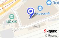 Схема проезда до компании МОСКОВСКОЕ ОТДЕЛЕНИЕ в Москве