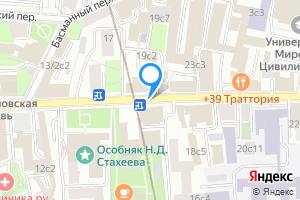Снять комнату в трехкомнатной квартире в Москве м. Красные ворота, Новая Басманная улица