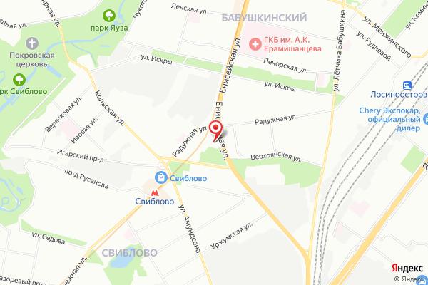 Офис продаж АвтоЕвро: Ениcейская (г. Москва, ул Енисейская, д 5)