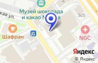 Схема проезда до компании ПКФ МТМ ГРУПП в Москве