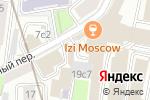 Схема проезда до компании Манеж в Москве