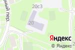 Схема проезда до компании Средняя общеобразовательная школа №1426 в Москве