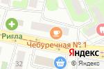 Схема проезда до компании Сушимаг в Москве