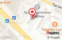 Схема проезда до компании Тудэй Коммьюникейшнс в Москве