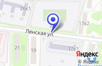Схема проезда до компании ТОРГОВАЯ КОМПАНИЯ АВ-СТАЙЕР в Москве