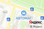 Схема проезда до компании QuickMADE в Москве