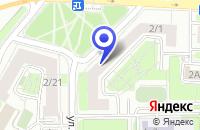 Схема проезда до компании ТФ РУСИЧИ в Москве