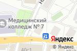 Схема проезда до компании Cherry lounge в Москве