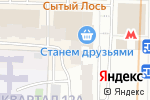 Схема проезда до компании SayUp в Москве