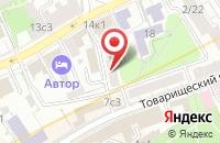 Схема проезда до компании ПринтРезерв в Москве
