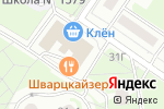 Схема проезда до компании Первая мастерская букетов в Москве