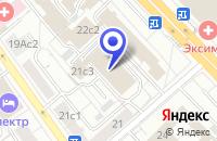 Схема проезда до компании АРХИТЕКТУРНАЯ ФИРМА ЦЕНТР-ПРОЕКТ ГВСУ в Москве