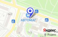 Схема проезда до компании ПТФ ЭЛИНГОН в Москве