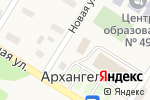 Схема проезда до компании Фортуна в Архангельском