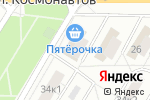 Схема проезда до компании Вербена в Москве