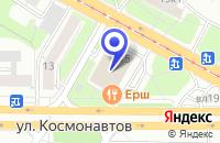 Схема проезда до компании КОМПЬЮТЕРНАЯ ФИРМА RUSBIZ.COM в Москве