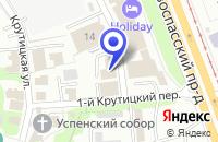 Схема проезда до компании ИНСТИТУТ МЕЖДИСЦЛИНАРНЫХ ИССЛЕДОВАНИЙ в Москве