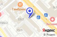 Схема проезда до компании САЛОН ЖАЛЮЗИ-ШТОР КТТ СТРОЙСЕРВИС в Москве