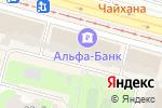 Схема проезда до компании Натали Турс в Москве