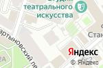 Схема проезда до компании PRAXIS в Москве