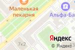 Схема проезда до компании Point в Москве