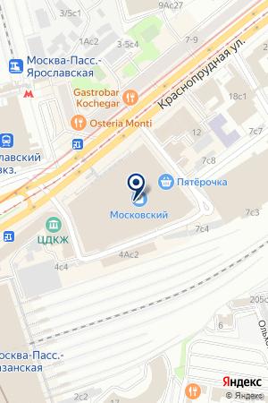МАГАЗИН БЫТОВОЙ ТЕХНИКИ СИРИУС на карте Москвы