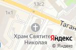 Схема проезда до компании Единоверческий Храм Святителя Николы в Студенцах в Москве
