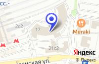 Схема проезда до компании ТРАНСПОРТНАЯ КОМПАНИЯ АВИРТУС в Москве
