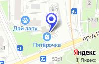 Схема проезда до компании АВТОШКОЛА МАКСИМА в Москве