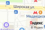 Схема проезда до компании Шашлычный дворик в Москве