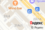 Схема проезда до компании РТФ в Москве