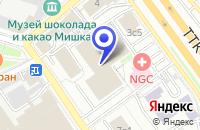 Схема проезда до компании ТФ КАДАРУС в Москве