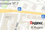 Схема проезда до компании Бизнес альянс в Москве