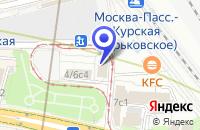 Схема проезда до компании МАГАЗИН МУЗЫКАЛЬНЫХ ИНСТРУМЕНТОВ РОК-АРСЕНАЛ в Москве