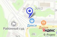 Схема проезда до компании ТФ ACTIO в Москве