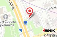 Схема проезда до компании Инвестпром в Москве