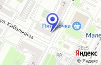 Схема проезда до компании ДЕЖУРНАЯ АПТЕКА АЛИОНА в Москве