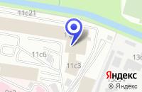 Схема проезда до компании ТФ ПЕТЕРС в Москве
