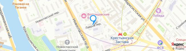 Лавров переулок
