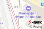 Схема проезда до компании Пять квадратов в Москве