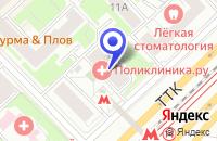 Схема проезда до компании ПТФ АССАМБЛЕЯ-Л.Ю.К.С в Москве