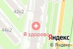 Схема проезда до компании Я здорова! в Москве