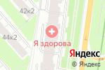 Схема проезда до компании Я здорова в Москве