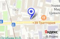 Схема проезда до компании ФИЛИАЛ ГОСНИТИ РЕМОНТА И ЭКСПЛУАТАЦИИ МАШИННО-ТРАКТОРНОГО ПАРКА в Москве