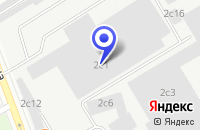 Схема проезда до компании РОСТОКИНСКИЙ ЗАВОД ЖЕЛЕЗОБЕТОННЫХ КОНСТРУКЦИЙ в Москве